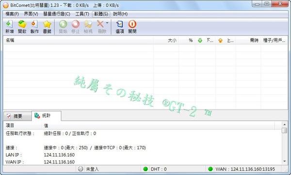 bc123u2.jpg