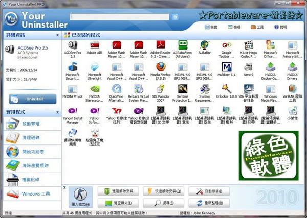 YourUninstaller_jpg.jpg