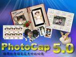PhotoCap5-1_jpg.jpg