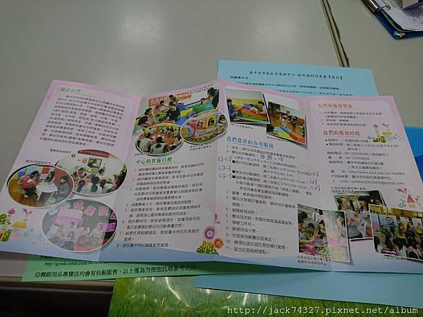 DSC_3794.JPG