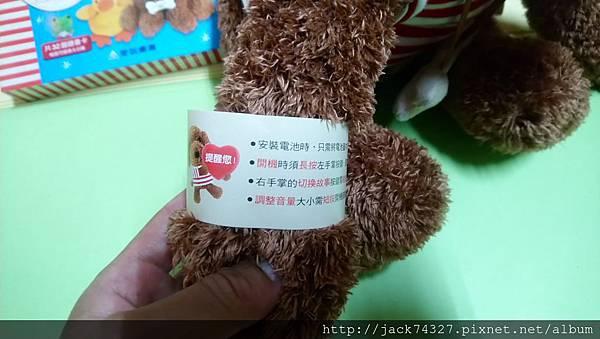 DSC_0134_1.JPG