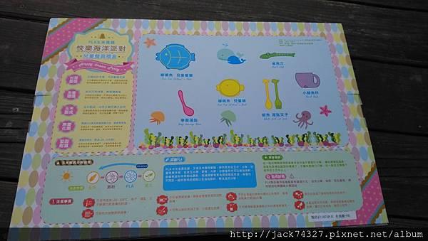 DSC_0008_7.JPG