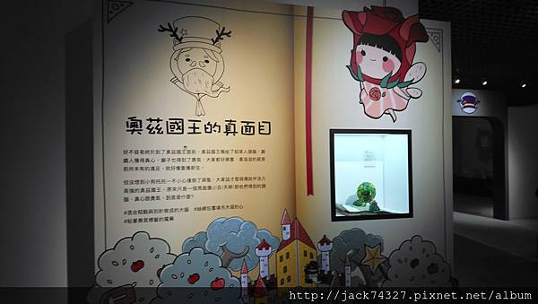 DSC_0307_3.JPG