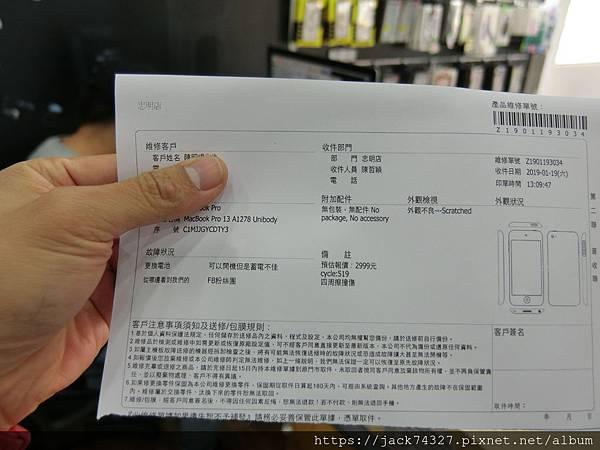CIMG7079.JPG