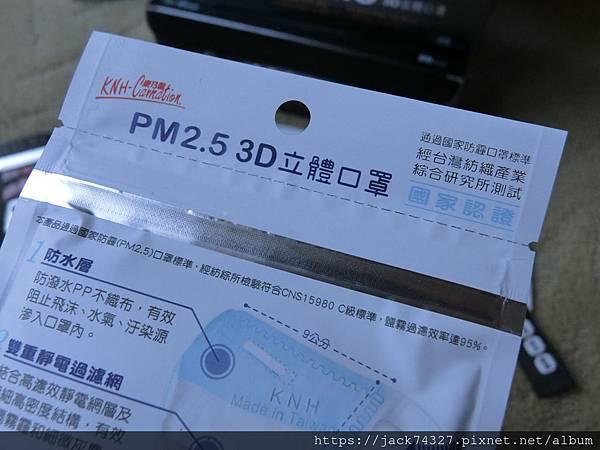 CIMG0524.JPG