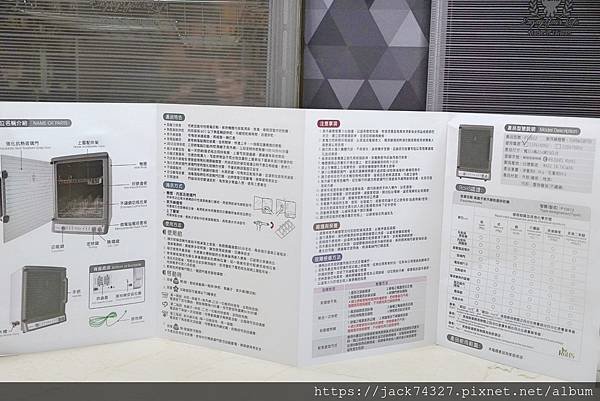 DSC08365.jpg