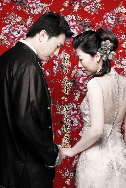 marry-7.jpg