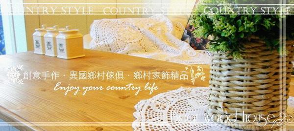 J.W European country style
