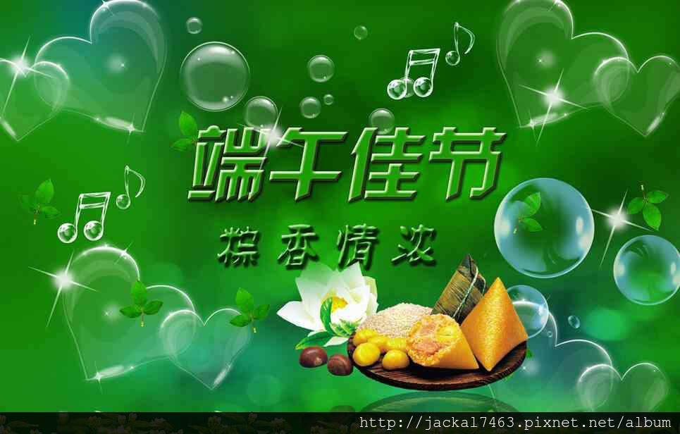 15022522296-www.zhufu.pro-150225201106