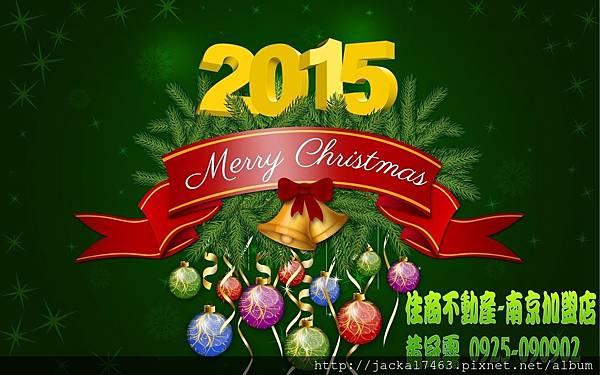 20141221022537_conew1.jpg