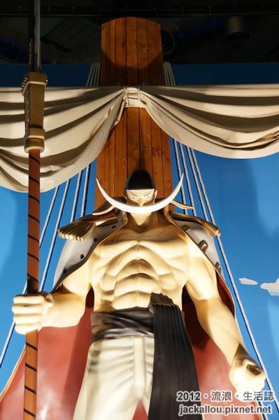 20121119 九族海賊王頂上戰爭blog-027
