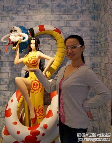 20121119 九族海賊王頂上戰爭blog-031