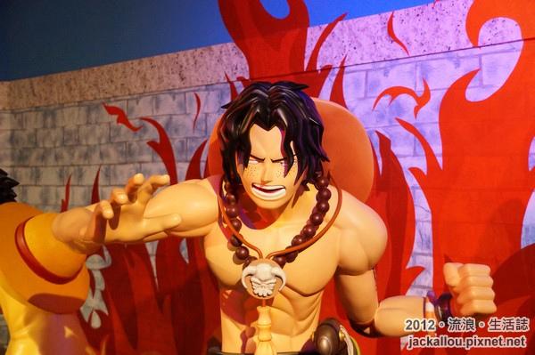 20121119 九族海賊王頂上戰爭blog-038