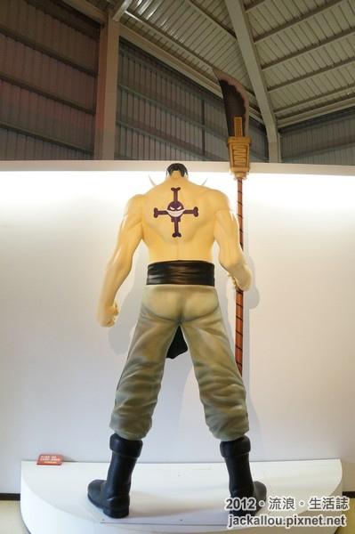 20121119 九族海賊王頂上戰爭blog-041