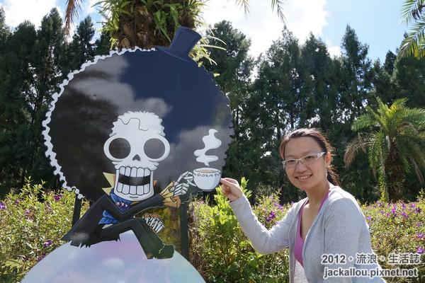 20121119 九族海賊王頂上戰爭blog-048