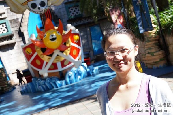 20121119 九族海賊王頂上戰爭blog-057