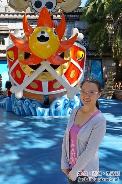 20121119 九族海賊王頂上戰爭blog-058