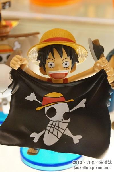 20121119 九族海賊王頂上戰爭blog-064