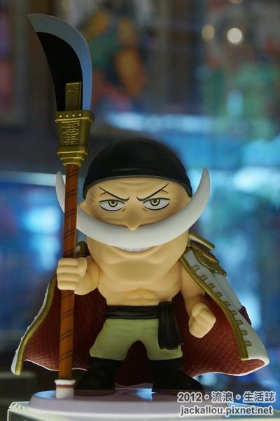 20121119 九族海賊王頂上戰爭blog-083