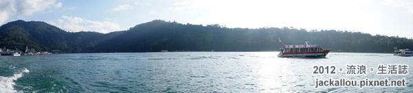 20121119 九族海賊王頂上戰爭blog-113