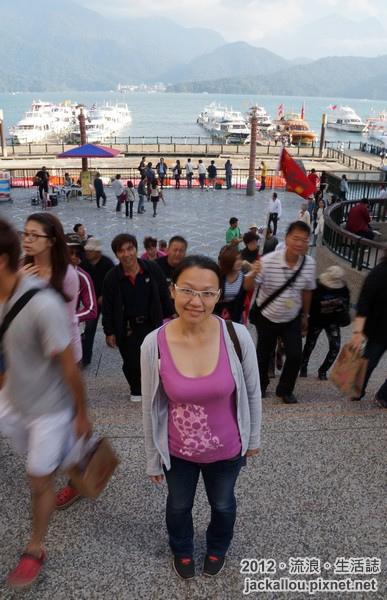 20121119 九族海賊王頂上戰爭blog-114