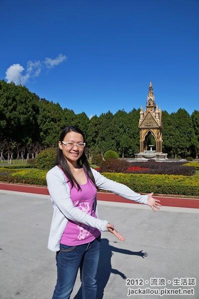 20121119 九族海賊王頂上戰爭blog-002
