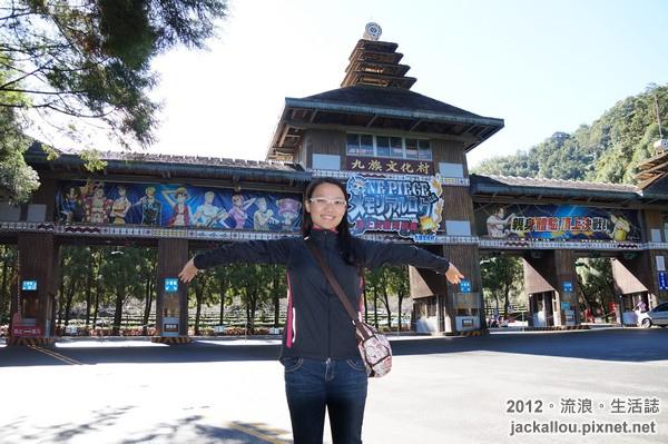 20121119 九族海賊王頂上戰爭blog-001