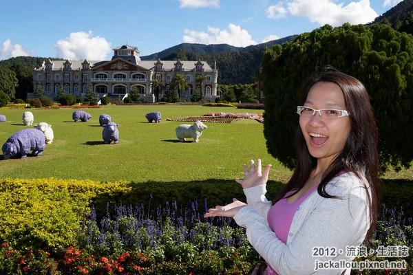 20121119 九族海賊王頂上戰爭blog-004