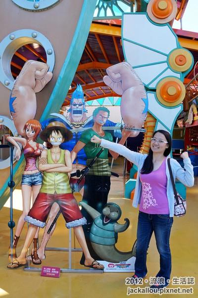 20121119 九族海賊王頂上戰爭blog-006