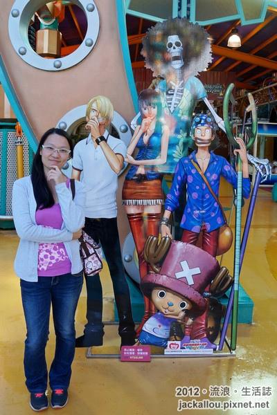 20121119 九族海賊王頂上戰爭blog-007
