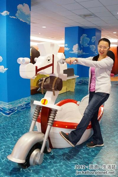 20121119 九族海賊王頂上戰爭blog-016