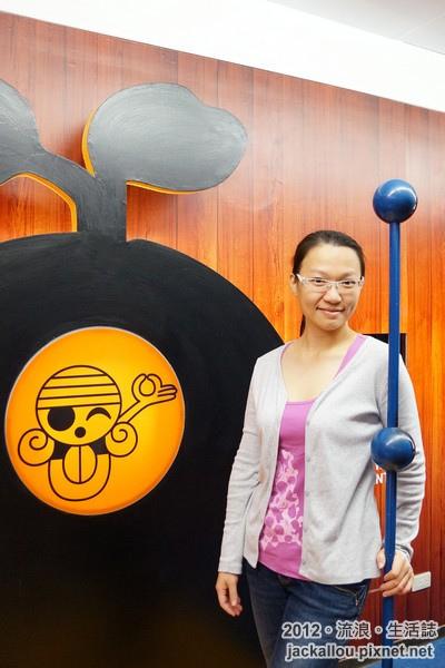 20121119 九族海賊王頂上戰爭blog-017