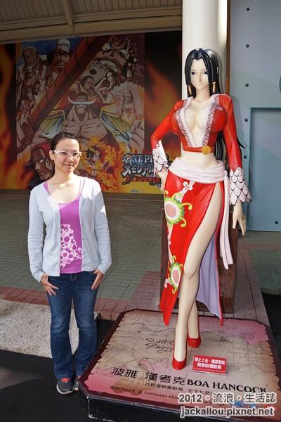20121119 九族海賊王頂上戰爭blog-021