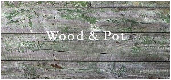 20130124 WoodPot-23
