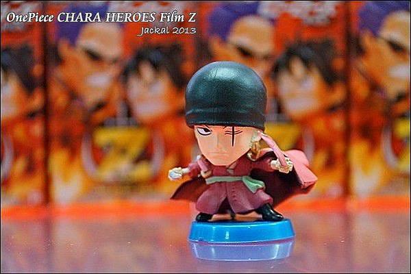 CHARA HEROES Film Z-02