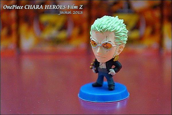 CHARA HEROES Film Z-11