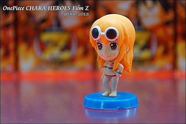 CHARA HEROES Film Z-12