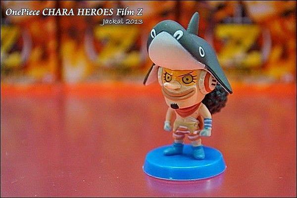 CHARA HEROES Film Z-13