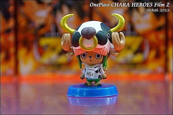 CHARA HEROES Film Z-15