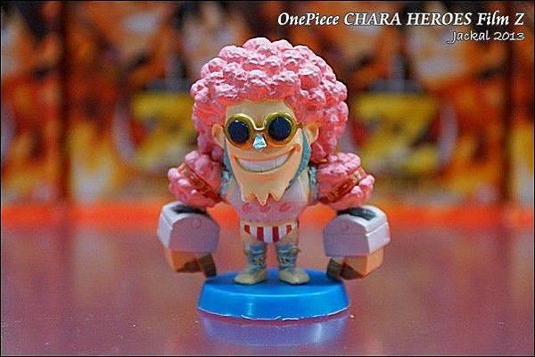 CHARA HEROES Film Z-17