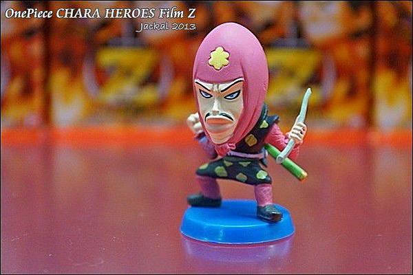 CHARA HEROES Film Z-20