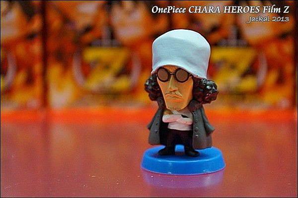 CHARA HEROES Film Z-23