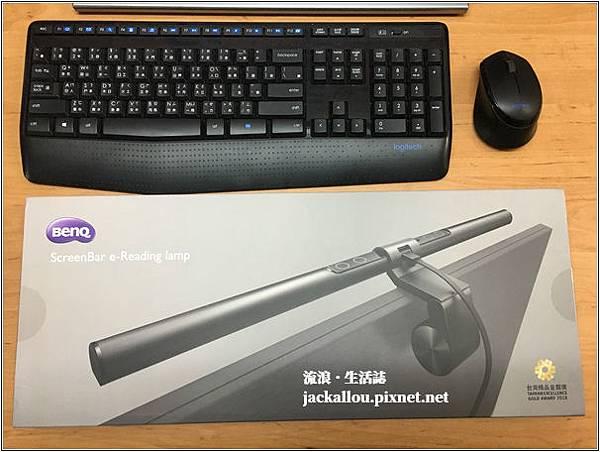 20180509BenqScreenBar06.JPG