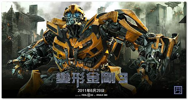 Transformers3_1.jpg
