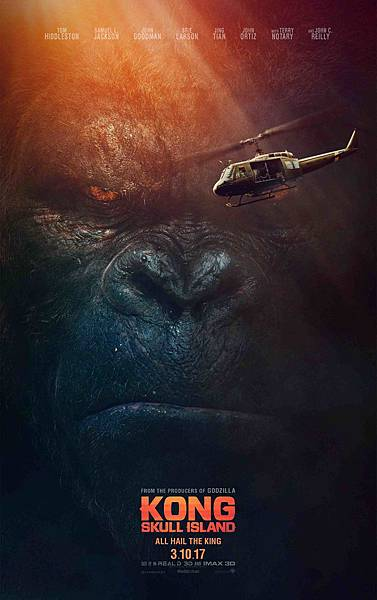 Kong_Poster_1.jpg