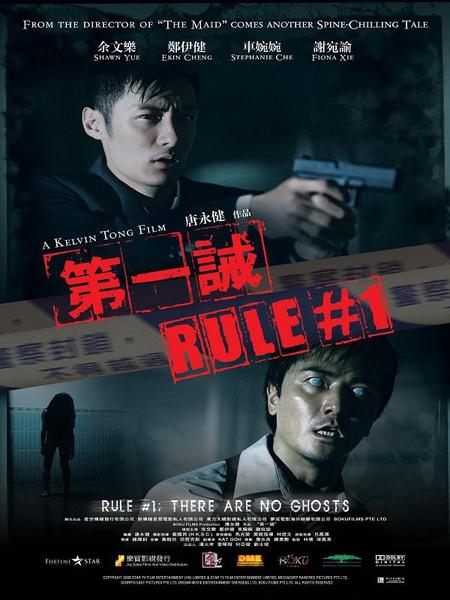 rule_1.jpg