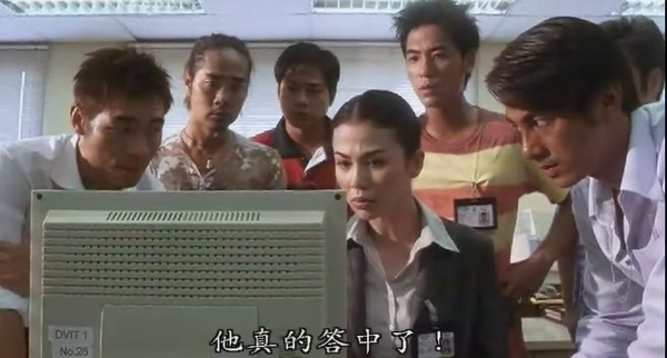 互動殺人事件[(026134)21-02-23].JPG