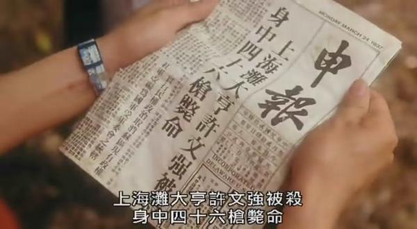 上海灘賭聖 Back.To.ShangHai.1991[(028092)20-18-20].JPG