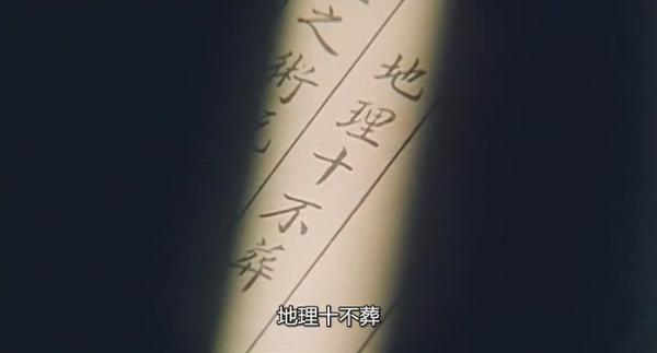 霸王卸甲[22-30-10].JPG