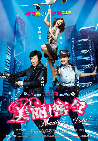 moviepic_81bcc602ccfad5b19dc35fdc01186856.jpg
